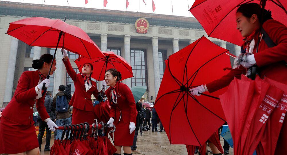 Před zahájením sjezdu Čínské komunistické strany