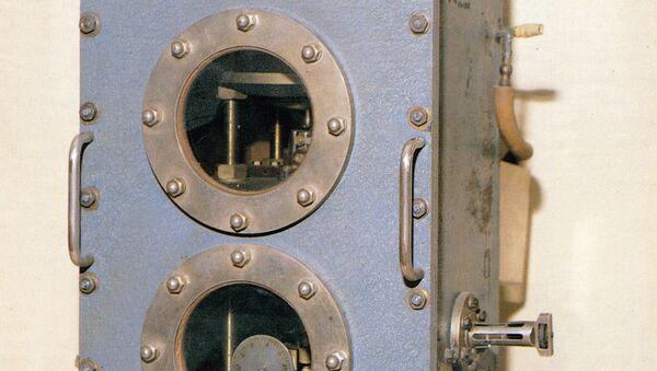 Molekurární kvantový generátor. Ilustrační foto - Sputnik Česká republika
