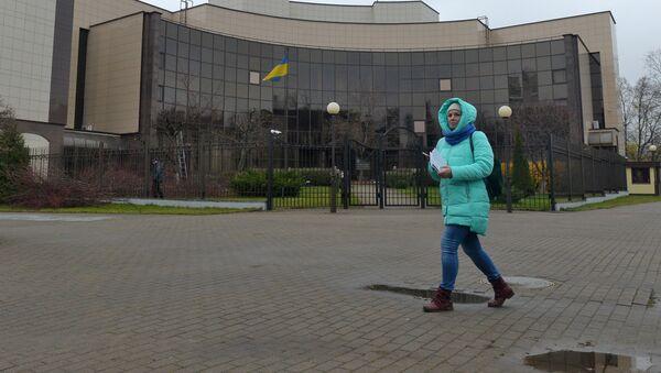 Velvyslanectví Ukrajiny v Minsku - Sputnik Česká republika