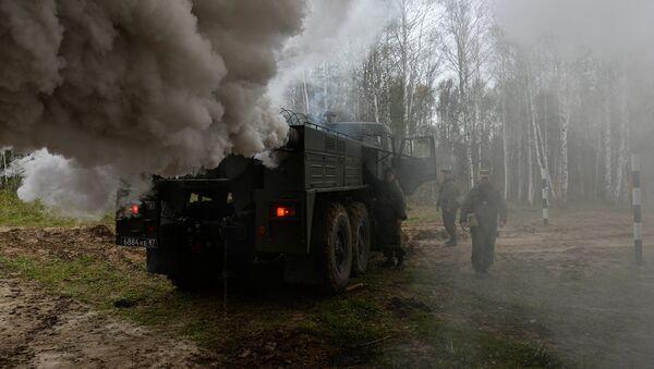 Komplex distančního řízení kouřovou clonou - Sputnik Česká republika