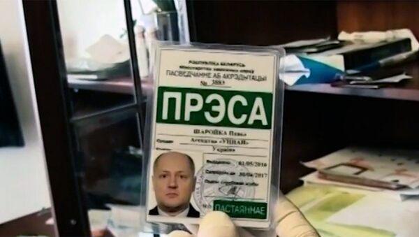 Pavel Šarojko - Sputnik Česká republika