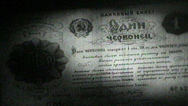 Sovětským červoncům je 95 let - Sputnik Česká republika