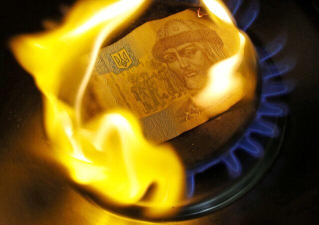 Ukrajinaská měna. Ilustrační foto