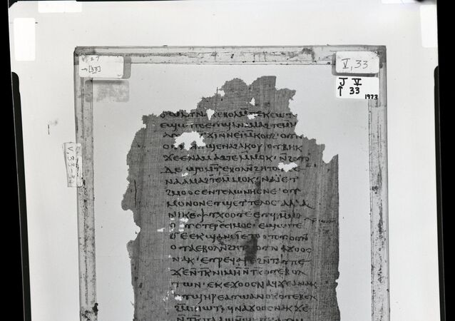 Rukopis jednoho z textů Knihovny z Nag Hammádí