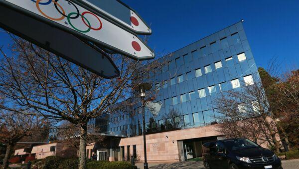 Здание штаб квартиры Международного олимпийского комитета в Лозанне - Sputnik Česká republika