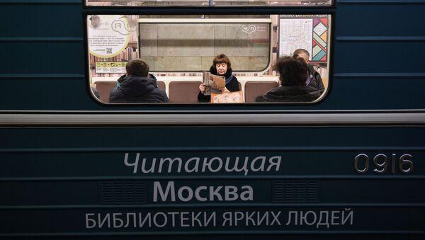 Metro - Sputnik Česká republika