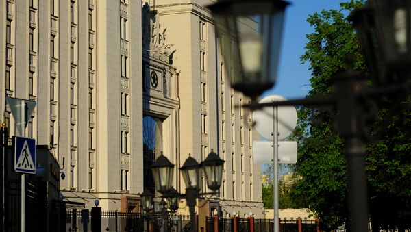 Ministerstvo obrany Ruska - Sputnik Česká republika