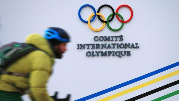 Mezinárodní olympijský výbor - Sputnik Česká republika