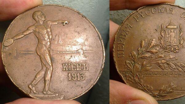 Medaile První všeruské olympiády 1913 - Sputnik Česká republika