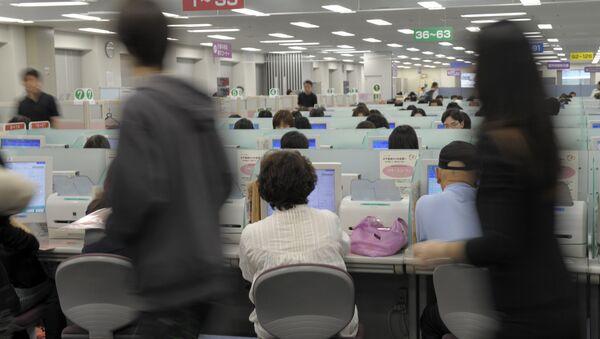 Kancelář v Tokiu, Japonsko - Sputnik Česká republika