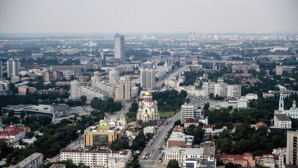 Pohled na Jekatěrinburg - Sputnik Česká republika