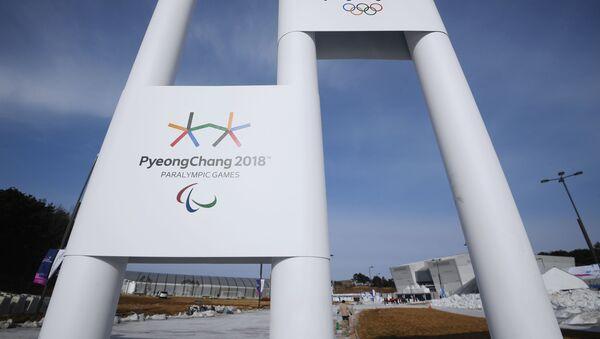 Symboly Olympiády 2018 - Sputnik Česká republika