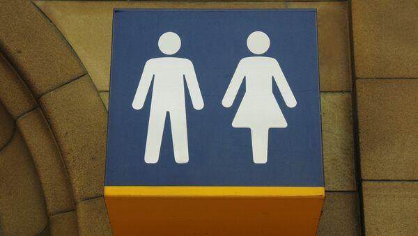 Transgendery - Sputnik Česká republika