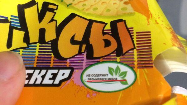 Fotka balíčku sušenek - Sputnik Česká republika