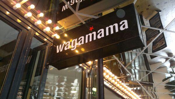 Restaurace Wagamama - Sputnik Česká republika