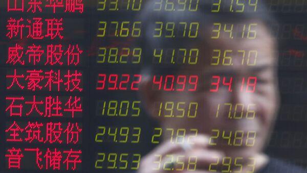 Čínský investor - Sputnik Česká republika