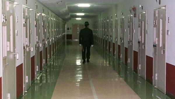 Věznice - Sputnik Česká republika