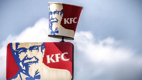 KFC - Sputnik Česká republika
