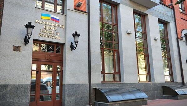 Ruské středisko vědy a kultury v Kyjevě - Sputnik Česká republika