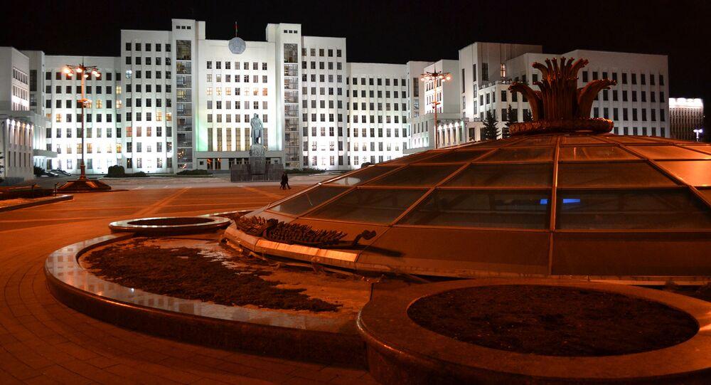 Parlament Minsk, ilustrační foto