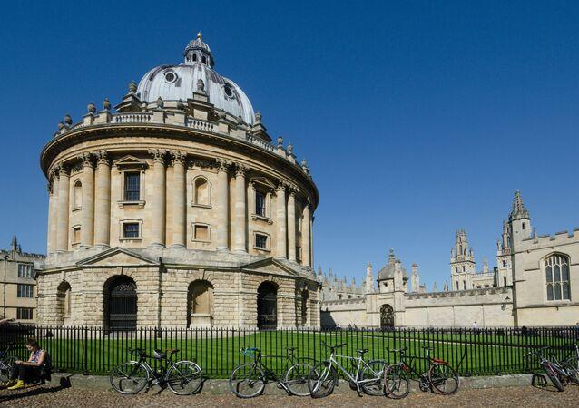 Oxfordská univerzita. Ilustrační foto