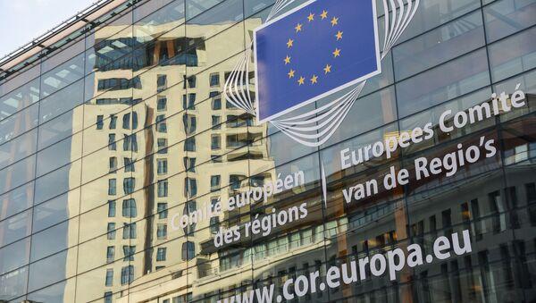 Budova Evropského parlamentu - Sputnik Česká republika