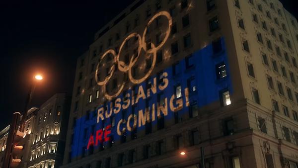 Světelné show u sídla WADA v Montrealu - Sputnik Česká republika