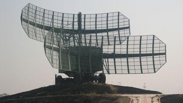Radar P-37 - Sputnik Česká republika