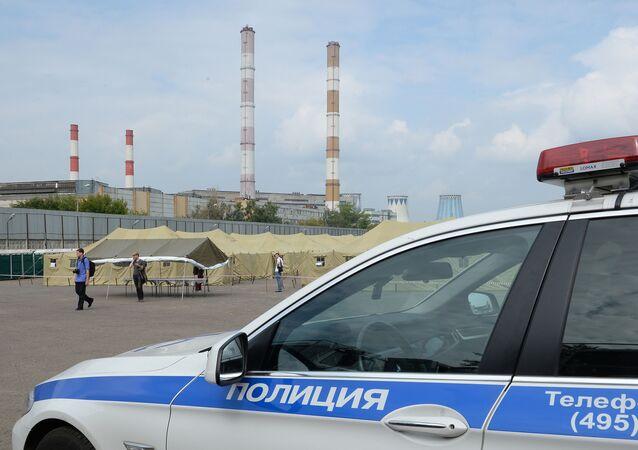 Moskva Goljanovo