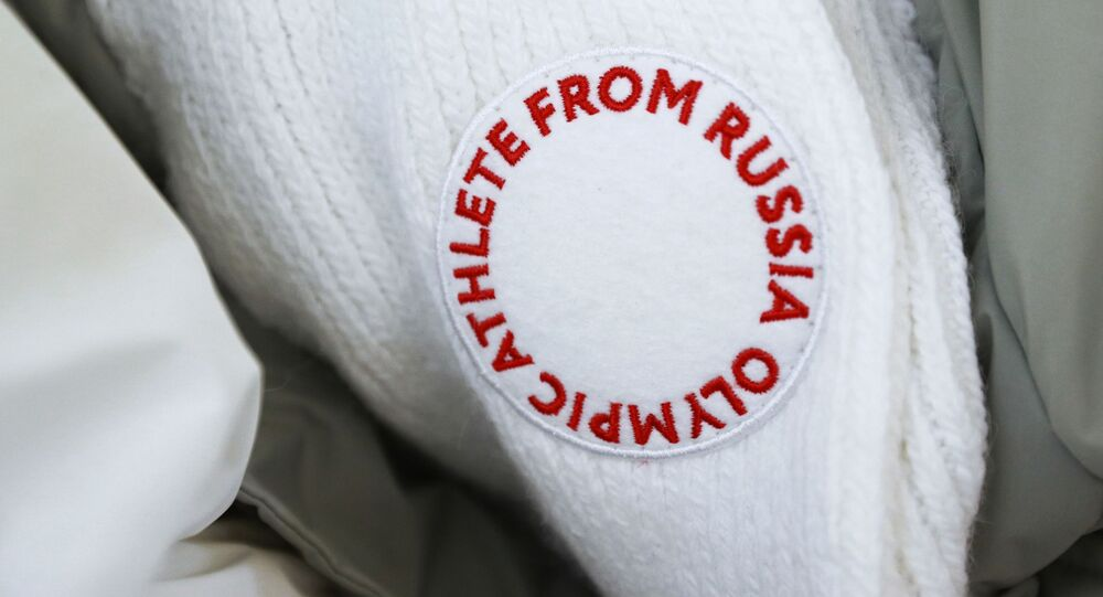 Logo Olympic Athlete from Russia
