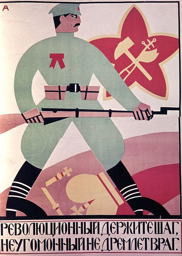 Rudá armáda na sovětském plakátu - Sputnik Česká republika