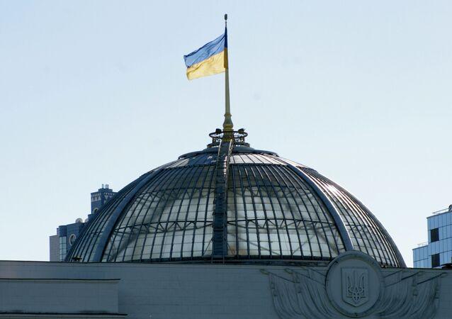 Ukrajinská vlajka na Nejvyšší radě