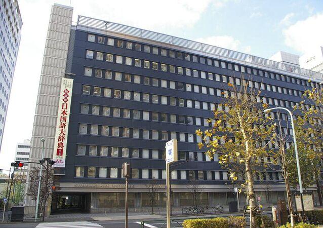 Budova korporace vydávající Shogakukan v Tokiu