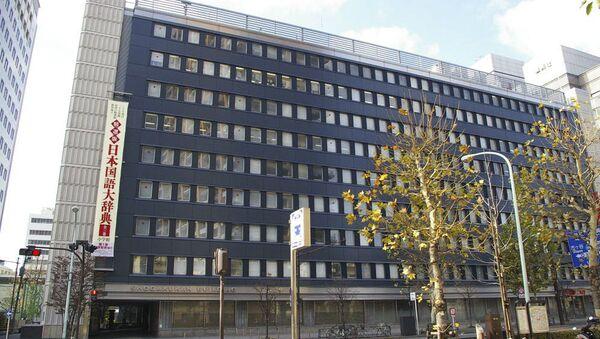 Budova korporace vydávající Shogakukan v Tokiu - Sputnik Česká republika