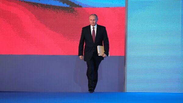 Vladimir Putin vystupuje s prohlášením před Federálním shromážděním - Sputnik Česká republika
