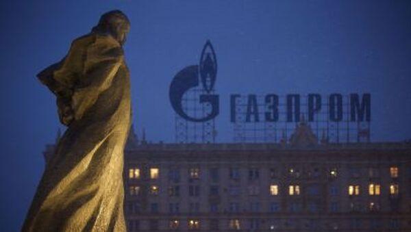 Pomník ukrajinského básníka Ševčenka v Moskvě - Sputnik Česká republika