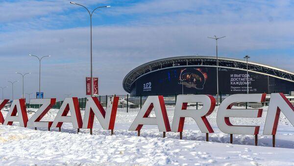 Stadion Kazaň Arena v Kazani - Sputnik Česká republika