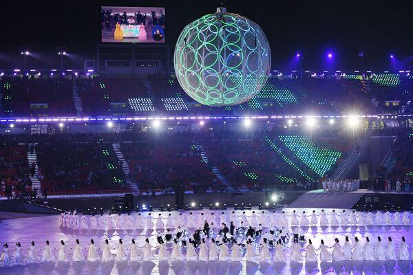 Slavnostní zahájení XII. zimních paralympijských her - Sputnik Česká republika