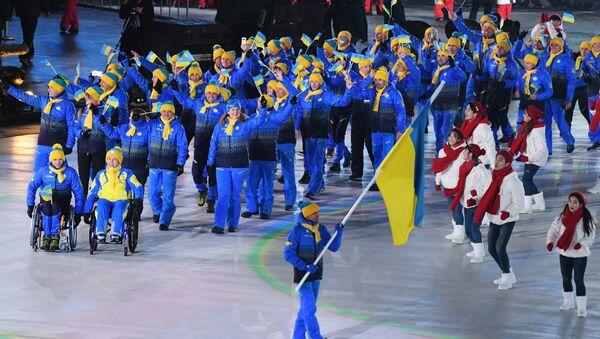 Ukrajinští sportovci během zahájení Paralympijských her 2018 - Sputnik Česká republika