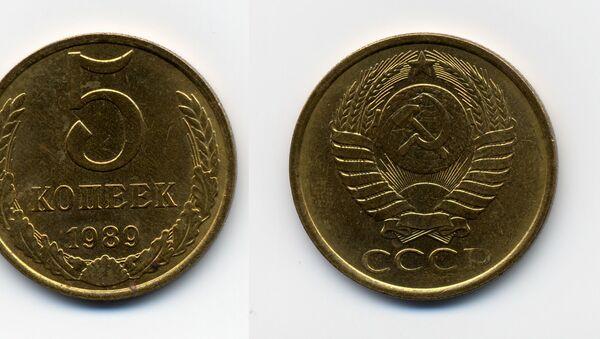 Sovětské mince - Sputnik Česká republika