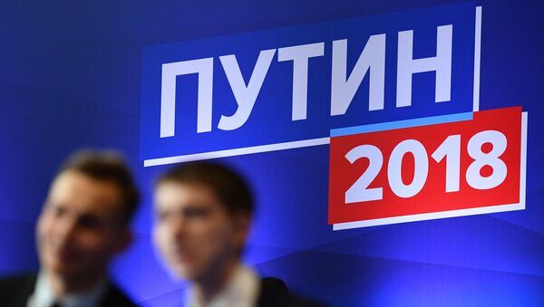 Volby prezidenta Ruska 2018 - Sputnik Česká republika