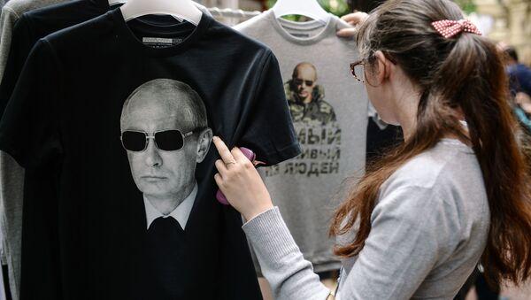 Trička s Vladimirem Putinem - Sputnik Česká republika