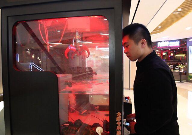 Hrací automat v Číně