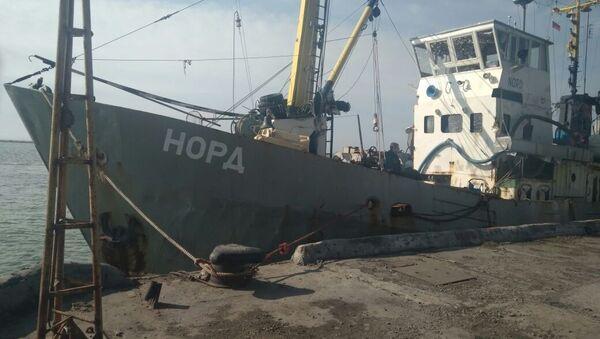 Rybářská loď Nord - Sputnik Česká republika