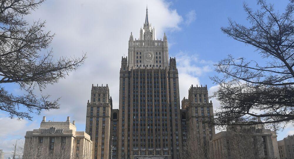 Ministerstvo zahraničí RF v Moskvě
