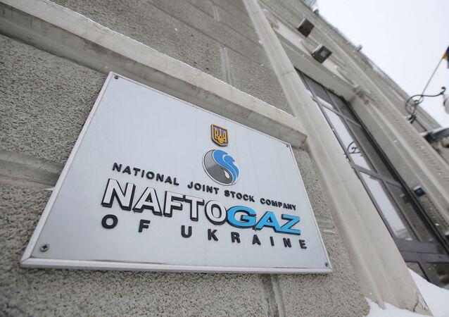 Kancelář Naftogazu v Kyjevě
