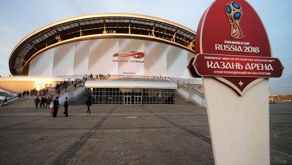 Stadion Kazaň Arena - Sputnik Česká republika