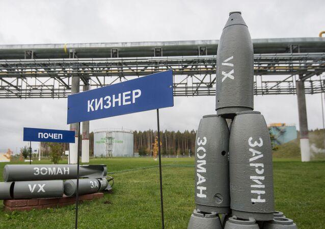 Areál závodu Kizner