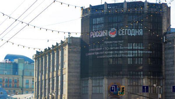 Budova Rossia Segodnia v Moskvě - Sputnik Česká republika