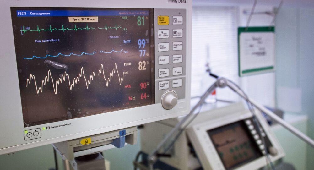 Diagnostický přistroj
